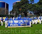 """在悉尼""""声援一亿两千万人士退党集会""""上演奏乐曲的天国乐团(图片来源:简彤/大纪元)"""