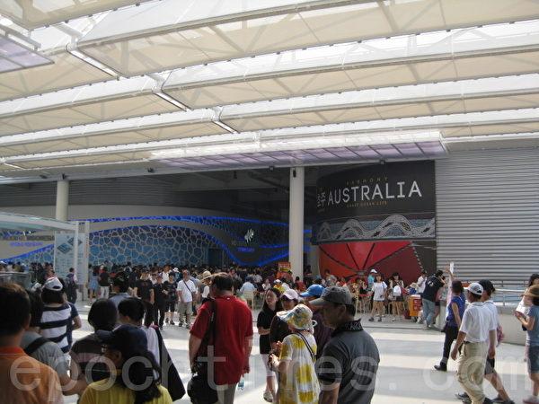 澳洲展館(圖片來源:作者提供)