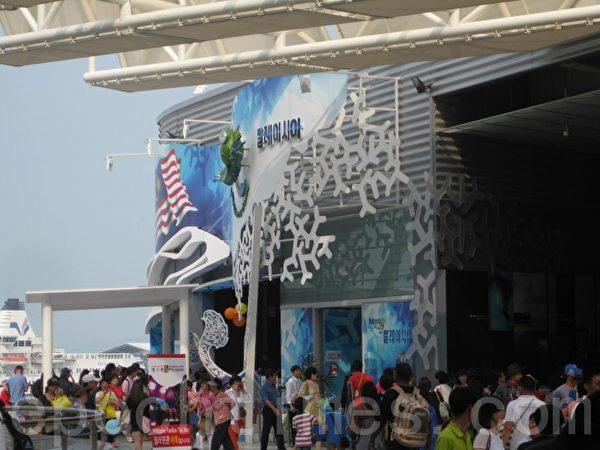 韓國展館(圖片來源:作者提供)