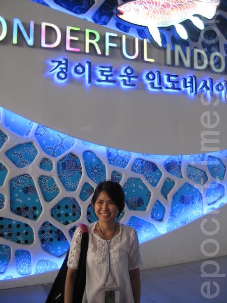 印尼展館前留影的印尼女子(圖片來源:作者提供)