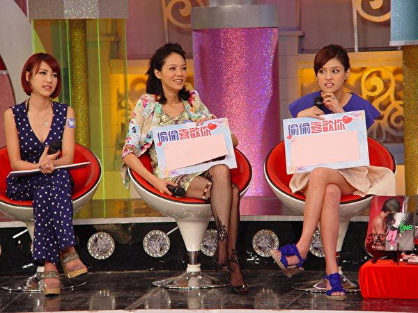 左起為:黎卉淇、楊琪、夏宇童。(圖/衛視中文台提供)
