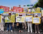 """台湾公民钟鼎邦因探亲在中国遭逮捕,8月7日钟家与""""营救钟鼎邦行动大队""""的40多个民间社团共上百人,上午到总统府前凯道抗议,现场也准备一个木制牢笼,钟家人与社团代表轮流自囚,随即并静坐。(摄影:林伯东/大纪元)"""