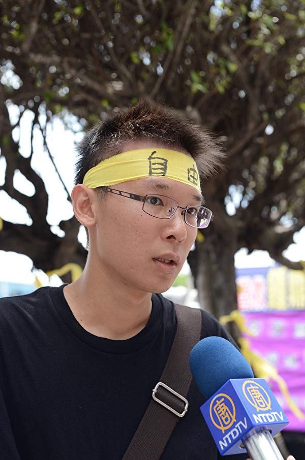 台湾大学政治学研究所研究生林飞帆,认为钟鼎邦是国际人权事件,理当要站出来声援。(摄影:苏玉芬/ 大纪元)