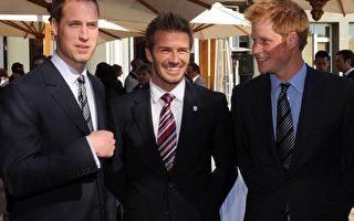 球星大卫•贝克汉姆(David Beckham)(图中)和威廉(左)及哈利(右)两位王子关系甚好。(图/Getty Images)