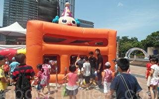 新北儿童艺术节为弱势孩童加开公益场
