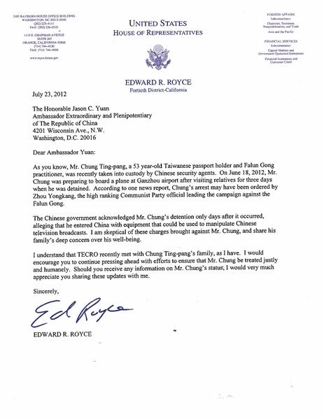 圖:美國會議員艾迪‧羅伊斯 (Ed Royce)7月23日給臺灣駐美代表袁健生的信。(大紀元)