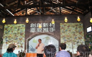 创创新村开幕,宜兰县长林聪贤是重要推手。(摄影:谢月琴/大纪元)