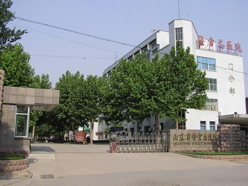 山東省警官總醫院(網絡圖片)