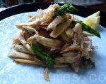 【 五分鐘料理】白杏菇和綠筍(攝影:家和/大紀元)