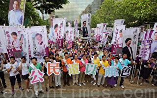 陳方安生籲港人反中共赤化