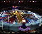 8月12日晚伦敦奥闭幕式( AFP PHOTO / FRANCK FIFE)