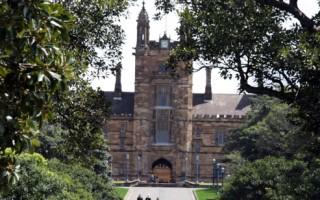 外国代理人法生效 澳孔子学院成审查目标
