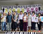 公民党港岛团队陈淑庄和陈家洛昨日发表女性权益方面政纲,获前政务司司长陈方安生撑场。(摄影:潘在殊/大纪元)