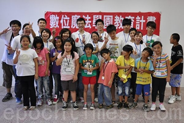 """复兴乡奎辉国小举办""""2012数位魔法营"""",让山上的孩子体会数位科技给生活上带来的趣味与便利。照片:奎辉国小提供"""