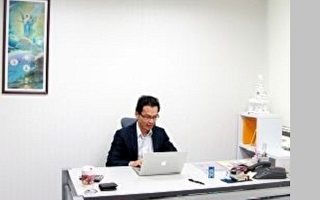 学业、事业、爱情都得意的年轻董事长庄嘉元于三十岁出头开始修炼法轮功。(图:明慧网)