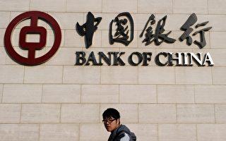 外匯政策收緊 中企海外併購一季度銳減2/3