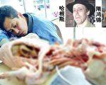 1999年8月,在镇压法轮功刚刚一个月后,中国第一家尸体加工厂哈根斯生物塑化公司由薄熙来亲自点头在大连成立,隋鸿锦担任总经理。(合成图片/大纪元)