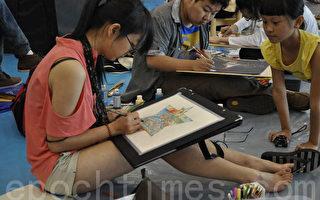 70名少年角逐青少年慈善绘画大赛