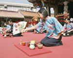 2008年祭孔六艺文化宴儿童茶道展演(陈美兰提供)