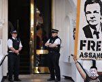 盡管阿桑奇獲得了厄瓜多爾政府給予的政治庇護,他還是無法離開厄瓜多爾駐倫敦大使館,只要他一出厄瓜多爾大使館的大門,就面臨被英國警察逮捕。(圖片來源:Getty)
