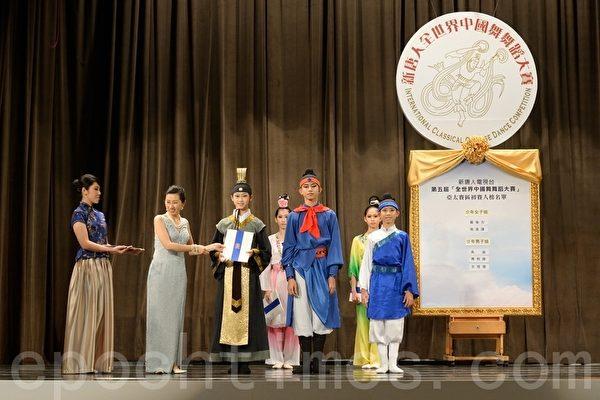 第五届全世界中国舞舞蹈大赛亚太初赛第一次在香港举办,虽然受到中共邪恶的干扰,但最终举办圆满结束。图为少年男子组揭榜。(摄影:宋祥龙/大纪元)