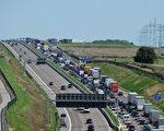 欧洲第一条高速公路80岁了