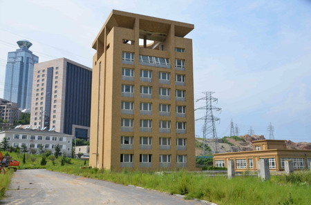 已搬迁的哈根斯尸体加工厂(图片来源:素颜格格博客)