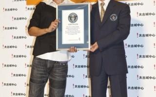 香港年輕魔術師李行齊(左),昨日再打破「一分鐘內換裝最多」的世界記錄。(攝影:余鋼/大紀元)