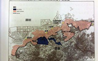 """香港欲割地2400公顷建""""边境特区""""港人强烈反对"""