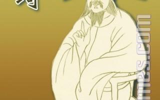 历史故事:韩琦买妾始末记