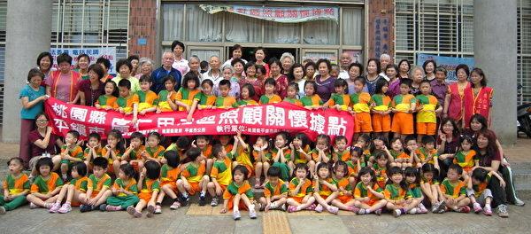 宋屋國小附設幼稚園小朋友和爺爺、奶奶同樂(攝影:徐乃義/大紀元)