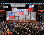 美國大選共和黨全國代表大會將於10天後(18日),在俄亥俄州的克利夫蘭召開。圖為2012年8月27日,共和黨代表大會先舉行了10分鐘的信息發佈會。(Stan HONDA/AFP)