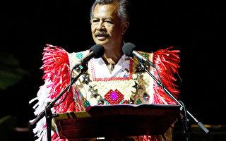 2012年8月28日,库克群岛总理普纳(Henry Puna)表示,在太平洋岛国论坛(PIF)开幕会上宣布,将成立全球最大的海洋公园。(Marty Melville / AFP)