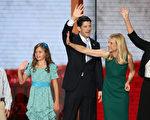 瑞安及家人在共和黨大會上,右一為瑞安母親 (Mark Wilson/Getty Images)