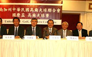 9月29日国庆杯高尔夫球赛