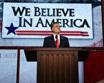 8月30日美國佛州坦帕市,羅姆尼在共和黨大會上致辭(Chip Somodevilla/Getty Images)