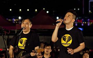 黄耀明宣布达明一派将开唱 用代表作歌词预告