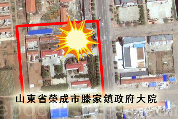 9月3日8时许,山东省荣成市滕家镇一村民因到镇政府上访受阻,在镇政府大院内引爆炸药当场死亡。(大纪元合成图片)