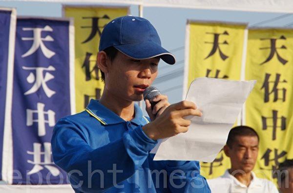 郭先生呼吁那些还在盲目追随中共的人士快觉醒。(摄影:杨晓慧/大纪元)