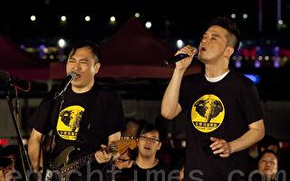 黄之锋周庭撑演唱会 黄耀明:天佑香港好孩子