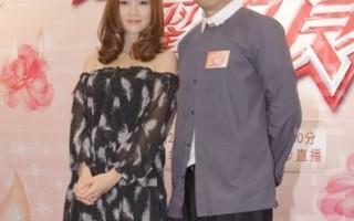 """谢安琪与黎耀祥将合演""""帝女花""""。(摄影:张旭颜/大纪元)"""