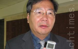 台湾团结联盟党团干事长许忠信。(摄影:钟元/大纪元)