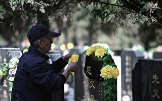 【新紀元】中國殯儀館賣屍黑幕與靈魂往生探秘