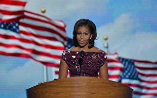 第一夫人米歇尔(Michelle Obama)。(Stan HONDA/AFP)