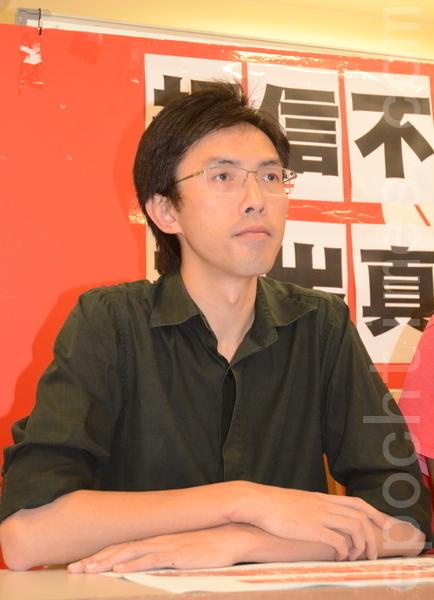 社民连吴文远:胜算不高 是因你不投我