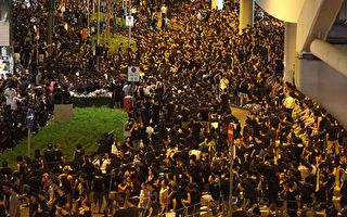 香港反洗脑大集会 大陆民众网络热议