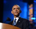 奧巴馬(Barack Obama)。(ROBYN BECK/AFP)