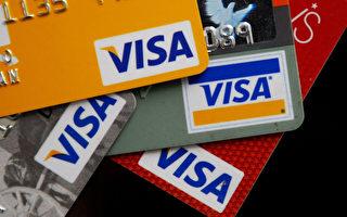 紐約聯邦儲備銀行(Federal Reserve Bank of New York)最新統計數據顯示,美國信用卡債務已創下自2002年第二季度以來最低。 (Justin Sullivan/Getty Images)