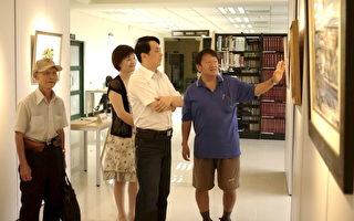 中坜市长鲁明哲(右2)参观,里长画家王菁华(右)说明。(摄影:徐乃义/大纪元)
