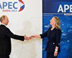 希拉里(右)8日出席APEC会议,与俄罗斯总统普京(左)握手致意。(摄影:JIM WATSON/AFP/GettyImages)